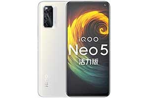 Vivo iQOO Neo5 Lite PC Suite Software & Owners Manual Download